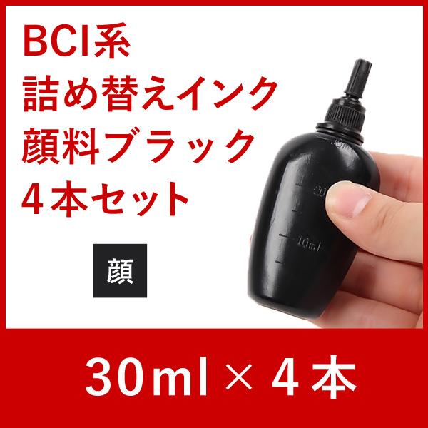 BCI系BK_set4