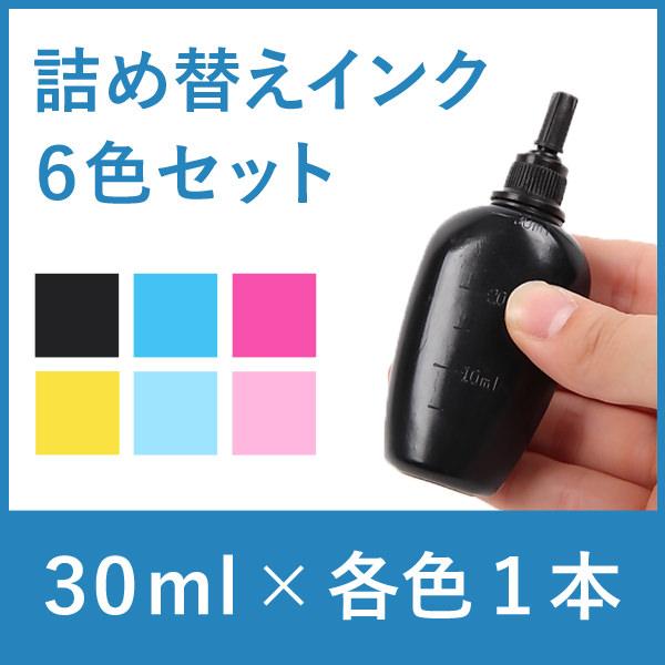 6色タイプ6本_30