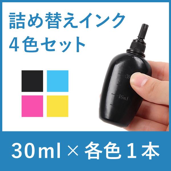 6色タイプ4本_30