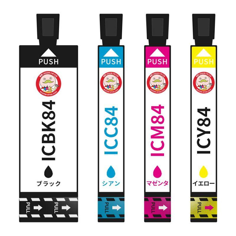 IC4CL84(IC84 虫めがね)EPSON [エプソン] 互換インク 4色セット