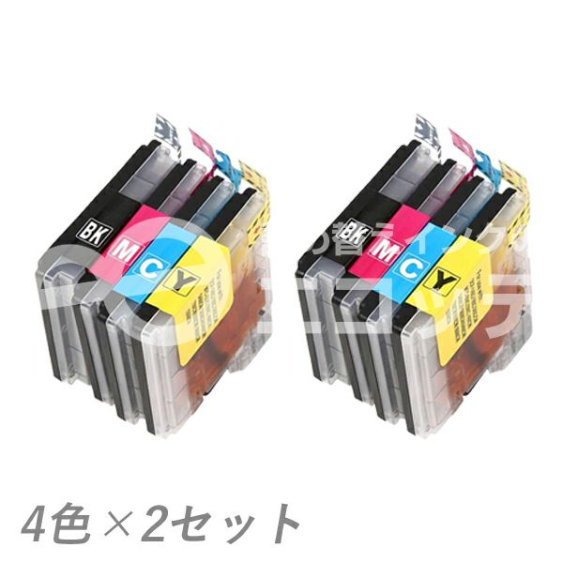 LC11-4PK LC16-4PK brother [ブラザー] 互換インク 4色×2セット