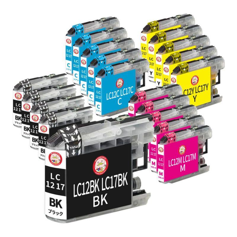 LC12-4PK LC17-4PK brother [ブラザー] 互換インク 4色×5セット
