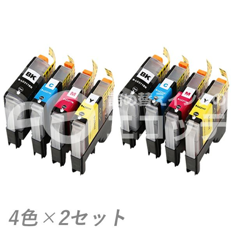 LC211-4PK brother [ブラザー] 互換インク 4色×2セット