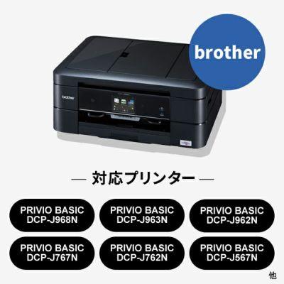 対応プリンターは、PRIVIO BASIC DCP-J968N-B/W、PRIVIO BASIC DCP-J767N、PRIVIO BASIC MFC-J997DN/DWNです。