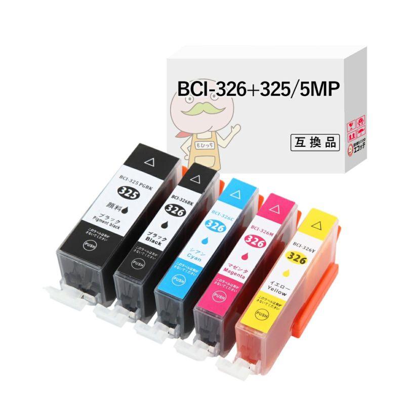 BCI-326+325/5MP (BCI-325 BCI-326 5色 マルチパック) Canon [キャノン] 互換インク 5色セット
