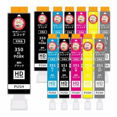 BCI-351XL+350XL/6MP (BCI-350XL BCI-351XL 6色 マルチパック 大容量) Canon [キャノン] 互換インク 6色×2セット