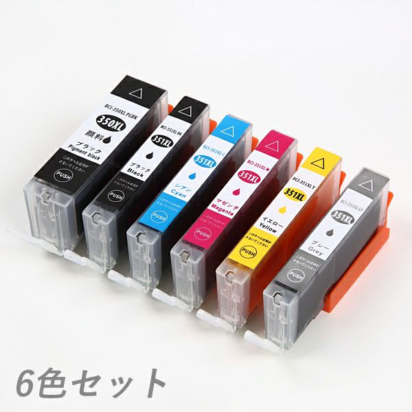 BCI-351XL+350XL/6MP (BCI-350XL BCI-351XL 6色 マルチパック 大容量) Canon [キャノン] 互換インク 6色セット