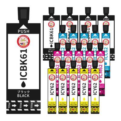 IC4CL6162(IC6162 ペンとクリップ)EPSON [エプソン] 互換インク 4色×5セット