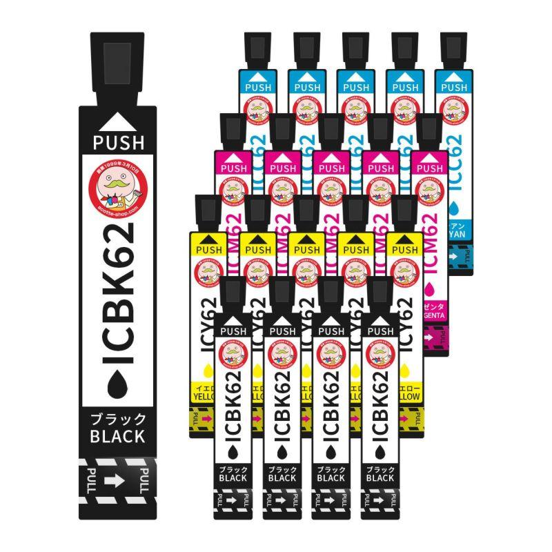 IC4CL62(IC62 クリップ)EPSON [エプソン] 互換インク 4色×5セット