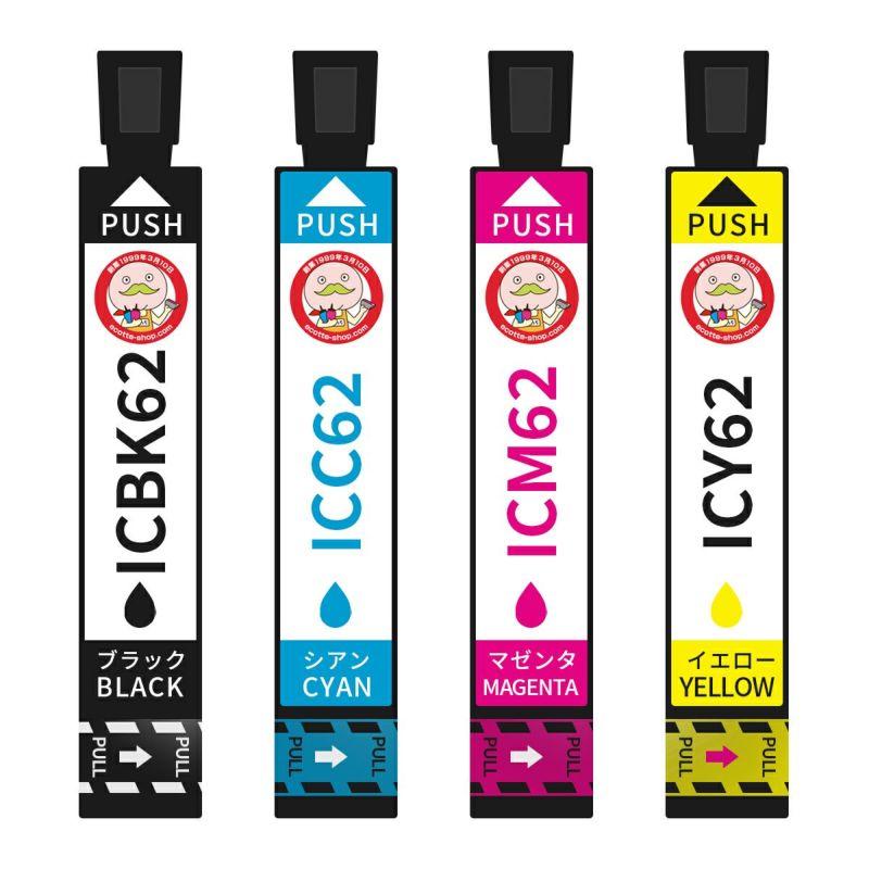 IC4CL62(IC62 クリップ)EPSON [エプソン] 互換インク 4色セット