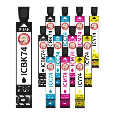 IC4CL74(IC74 方位磁石)EPSON [エプソン] 互換インク 4色×3セット