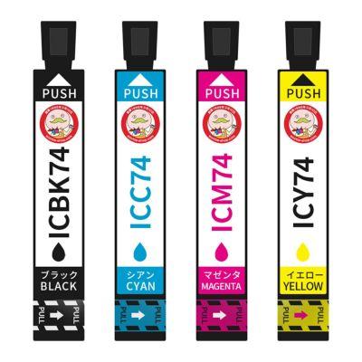 IC4CL74(IC74 方位磁石)EPSON [エプソン] 互換インク 4色セット