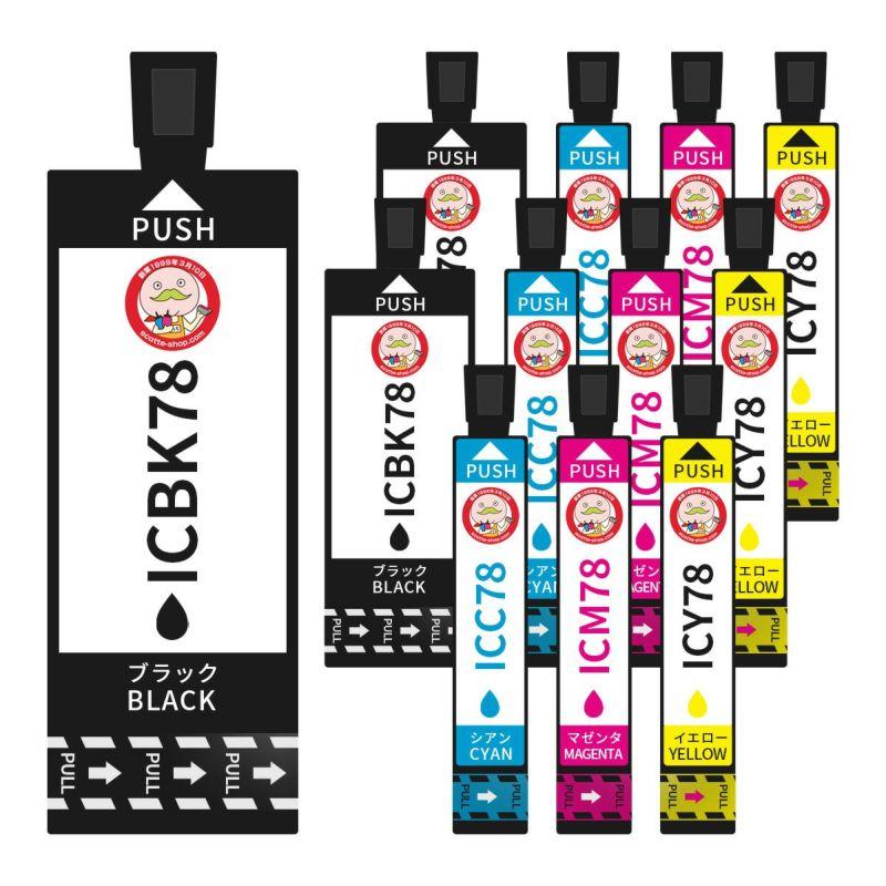 IC4CL78(IC78 歯ブラシ)EPSON [エプソン] 互換インク 4色×3セット