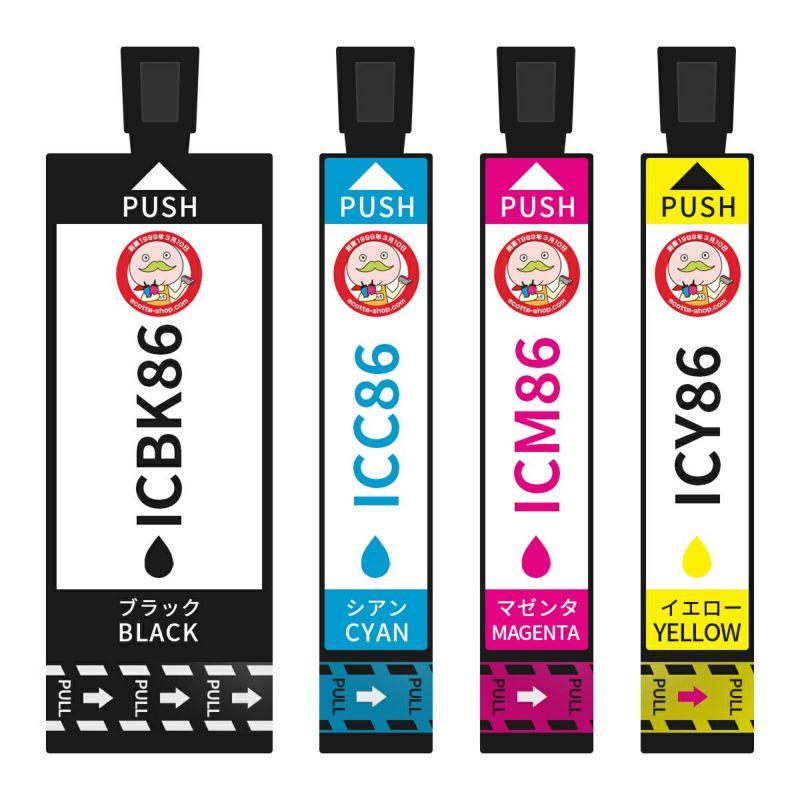 IC4CL86(IC86 かぎ)EPSON [エプソン] 互換インク 4色セット