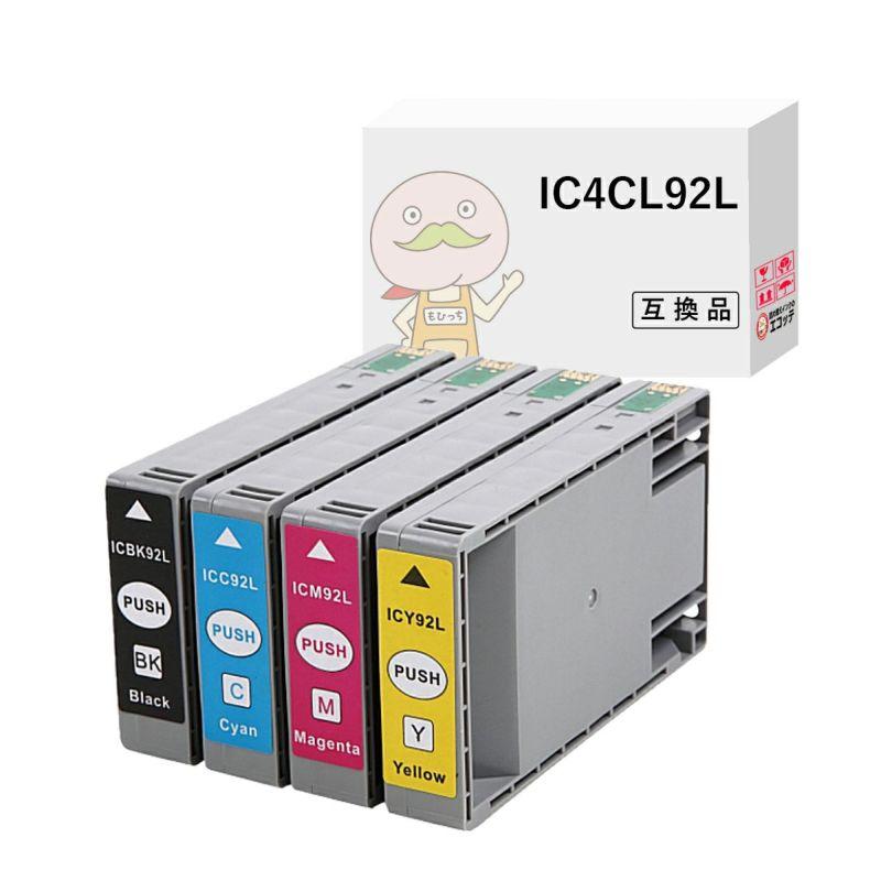 IC4CL92L(IC92)EPSON [エプソン] 互換インク 4色セット