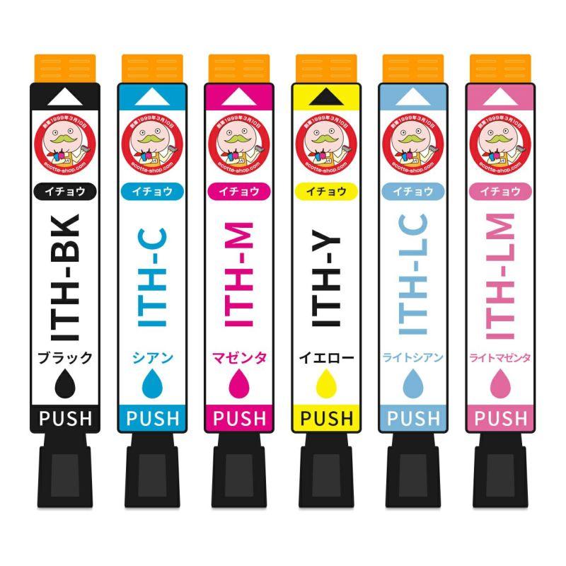ITH-6CL (イチョウ) EPSON [エプソン] 互換インク 6色セット