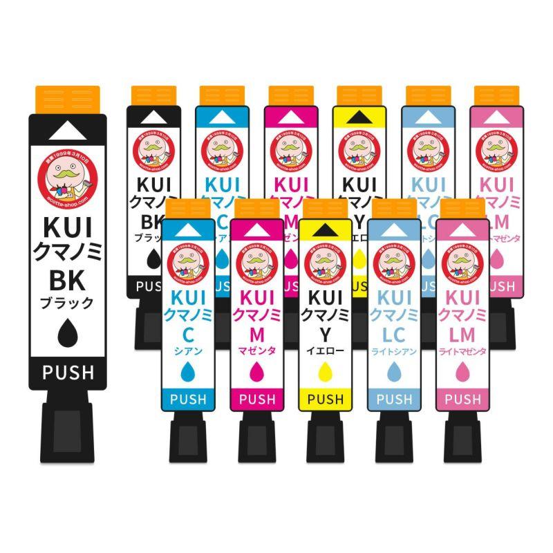 KUI-6CL-L (クマノミ) EPSON [エプソン] 互換インク 6色×2セット