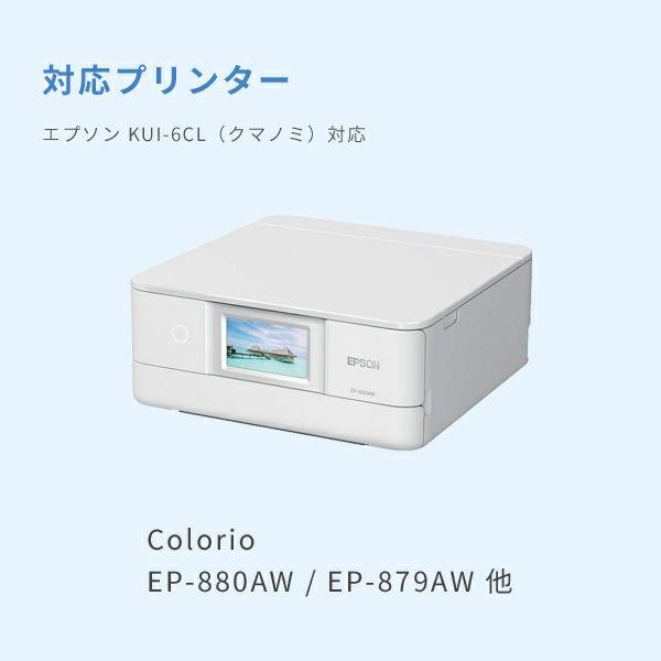 対応プリンターは、Colorio EP-880AB/N/R/W、Colorio EP-879AB/R/Wです。
