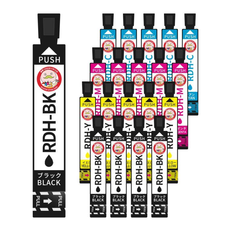 RDH-4CL (リコーダー) EPSON [エプソン] 互換インク 4色×5セット