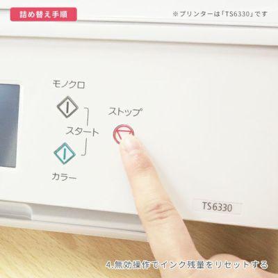 操作方法はストップボタンを5秒程押すだけ