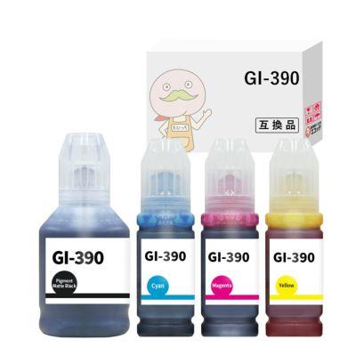 GI-390 Canon [キャノン] 互換インクボトル 4色セット