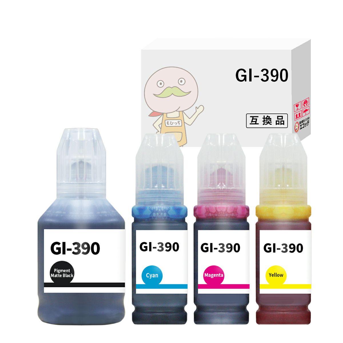 互換インクボトル GI-390