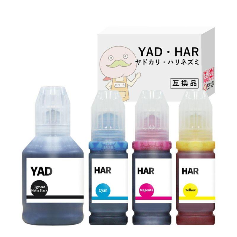 YAD+HAR-4CL (ヤドカリ・ハリネズミ) EPSON [エプソン] 互換インクボトル 4色セット