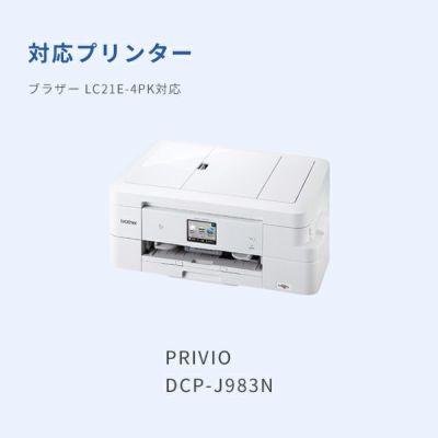 対応プリンターは、PRIVIO BASIC DCP-J983Nです。