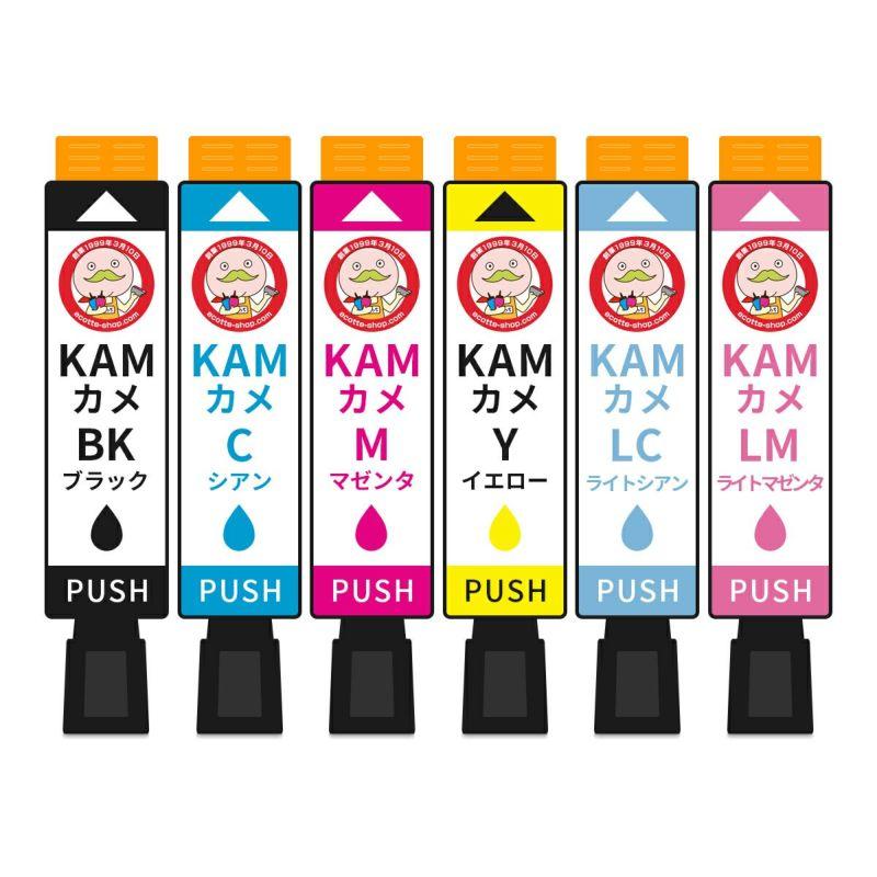 KAM-6CL-L (カメ) EPSON [エプソン] 互換インク 6色セット