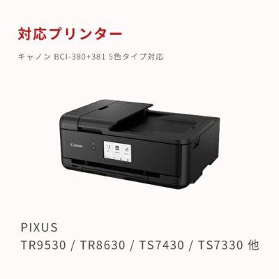 対応プリンターは、PIXUS TR9530 (TR9500 series)、PIXUS TS7330 (TS7300 series)、PIXUS TR703 (TR700 series) です。