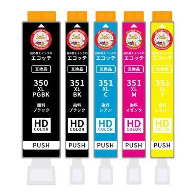 BCI-351XL+350XL/5MP (BCI-350XL BCI-351XL 5色 マルチパック 大容量) Canon [キャノン] 互換インク 5色セット