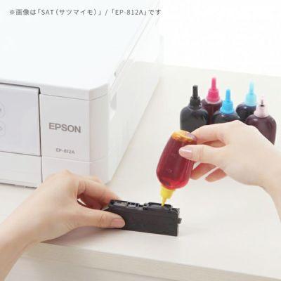 対応プリンターは、Colorio EP-812A、Colorio EP-712Aです。