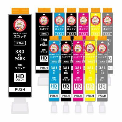 BCI-381XL+380XL/6MP (BCI-380XL BCI-381XL 6色 マルチパック 大容量) Canon [キャノン] 互換インク 6色×2セット