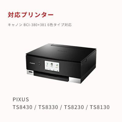 対応プリンターは、PIXUS TS8330 (TS8300 series)、PIXUS TS8230 (TS8200 series)、PIXUS TS8130 (TS8100 series)です。