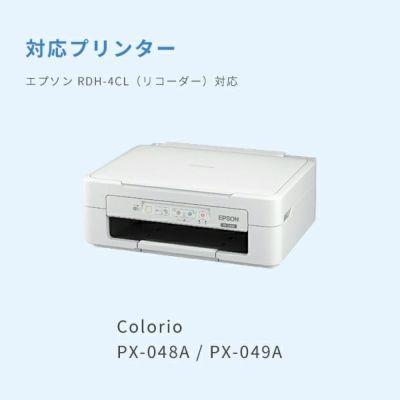 対応プリンターは、Colorio PX-048A、Colorio PX-049Aです。