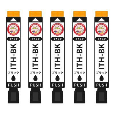 ITH-BK (イチョウ) EPSON [エプソン] 互換インク 染料ブラック5個セット