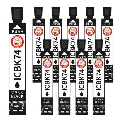 IC4CL74(IC74 方位磁石)EPSON [エプソン] 互換インク 染料ブラック10個セット