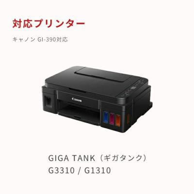 互換インクは純正と同じくらいキレイです。