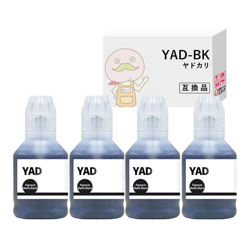 YAD-BK (ヤドカリ・ブラック) EPSON [エプソン] 互換インクボトル 4本セット