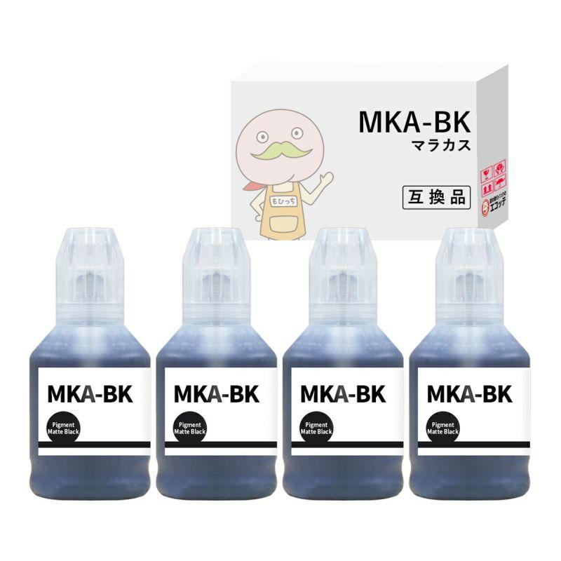 MKA-BK (マラカス・ブラック) EPSON [エプソン] 互換インクボトル 4本セット